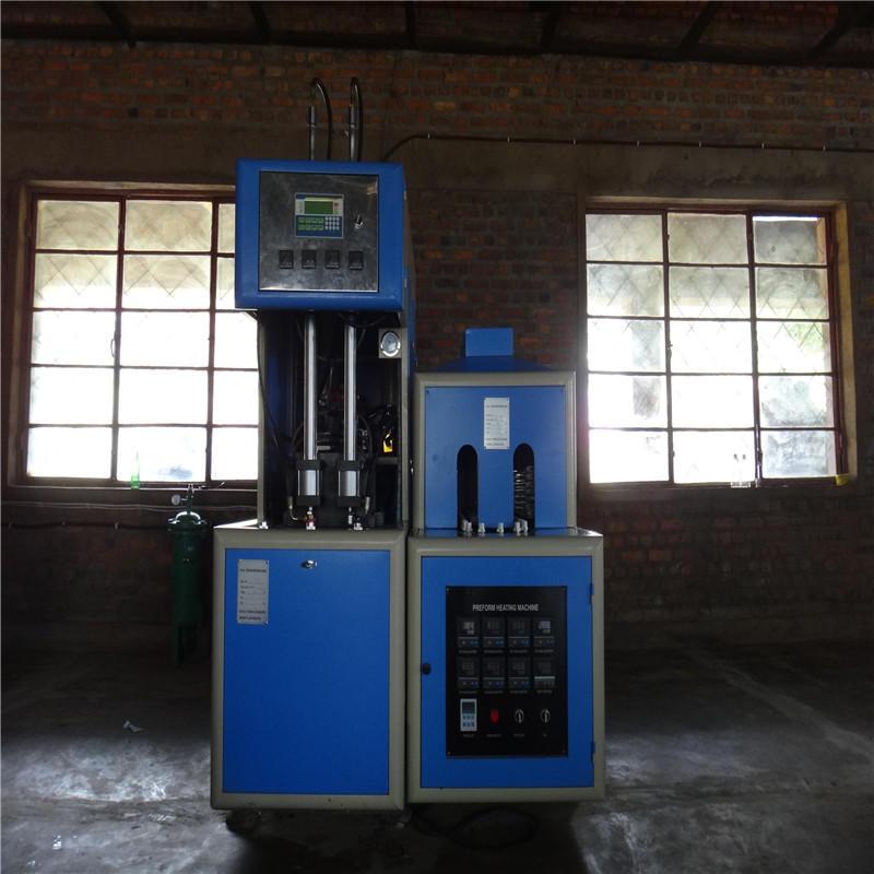 JNDWATER Semi-Auto Reheat Stretch Plastic Bottle Blow Molding Machine For 2 Cavites