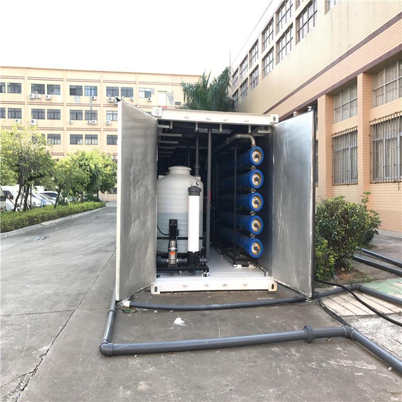 JNDWATER Desalination Equipment