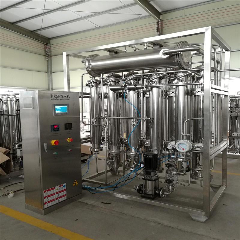 JNDWATER Distilled Water Making Machine
